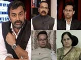 Video : NDTV Investigation: How VIP 'Haters' Get Away