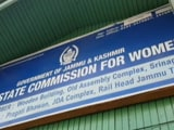 Video : कश्मीर में घरेलू हिंसा में भारी बढ़ोतरी