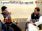 "Video : ""Modi <i>ji</i> Helps Me Most, How Can I Hate Him,"" Says Rahul Gandhi"