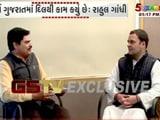 Video: मेरी सबसे ज्यादा मदद मोदी जी ने की : राहुल गांधी