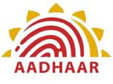 How to Check Aadhaar Authentication Status