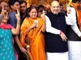 Video : BJP अध्यक्ष अमित शाह ने डाला वोट