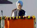 Video: कांग्रेस के लिए ऐतिहासिक दिन : मनमोहन सिंह