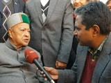 Videos : हिमाचल के सीएम वीरभद्र सिंह बोले, चुनाव हारना-जीतना इत्तेफाक की बात