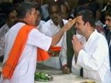 Video : विधानसभा चुनाव के बाद राहुल गांधी का पहला गुजरात दौरा