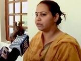 Videos : मनी लॉन्ड्रिंग केस में मीसा भारती के खिलाफ चार्जशीट
