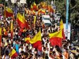 Video : बेंगलुरु : कन्नड़ लोगों को आरक्षण की मांग पर निकली रैली