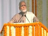Video : इंडिया 7 बजे : परिवर्तन के लिए पूरे सिस्टम में बदलाव करने पड़ते हैं - पीएम मोदी