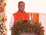 Video : Vijay Rupani Takes Oath As Chief Minister In Massive BJP Show Of Strength