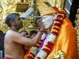Video : शिरडी के साईं मंदिर में 5.30 करोड़ का चढ़ावा