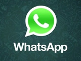 Video: How To Send And Request Money On WhatsApp