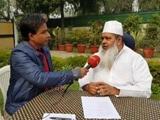 Video : असम में नागरिकों की लिस्ट से गायब दो सांसदों से विशेष बातचीत