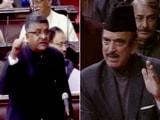 Video: इंडिया 8 बजे : तीन तलाक़ पर ताल ठोकता विपक्ष, राज्यसभा में जमकर हंगामा