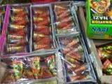 Video : पटाखों से दिल्ली-एनसीआर की आबोहवा पर ज्यादा असर नहीं : CPCB