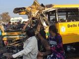 Video: इंदौर में DPS स्कूल बस और ट्रक की भीषण टक्कर, 6 की मौत