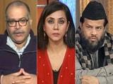 Video : हमलोग : मदरसों में आतंकवादी बनने से जुड़े वसीम रिज़वी के बयान पर विवाद