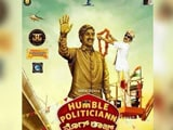 "Video : Ahead Of Karnataka Polls, ""Humble Politician Nograj"" Points Back Finger At Voters"