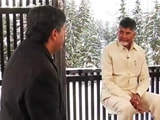Video: India Emerging As A Major Developing Country: Chandrababu Naidu