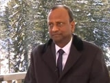 Video : Rs 80 Thousand Crore Is The First Dose, Says Rajnish Kumar At Davos
