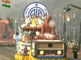 Video : बड़ी खबर : 69वें गणतंत्र दिवस के मौके पर राजपथ पर पूरे देश की झलक