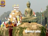 Video: इंडिया 8 बजे : देश ने मनाया 69वां गणतंत्र दिवस, आसियान राष्ट्राध्यक्ष बने मेहमान