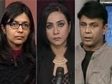 Video : हमलोग: महिलाओं के खिलाफ हिंसा पर लगाम नहीं