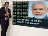 Video: सिंपल समाचार: क्या 2018 में हो सकते हैं आम चुनाव?
