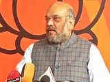 Video : Poorest Section Will See Development: Amit Shah