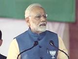 Video : कर्नाटक में कांग्रेस की उल्टी गिनती शुरू: पीएम मोदी