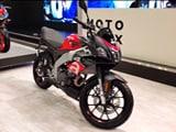 Auto Expo 2018: Piaggio Unveils Aprilia 150 Sportbikes