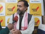 Video : योगेन्द्र यादव ने सरकार पर किसानों को धोखा देने का लगाया आरोप