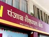Video : PNB घोटाला : सीवीसी ने पीएनबी और वित्त मंत्रालय के अधिकारियों को भेजा समन