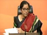 Video : पीएनबी स्कैम पर BJP की सफाई