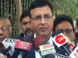 Video : मध्य प्रदेश उपचुनाव : कांग्रेस ने बीजेपी पर मतदाता सूची में धांधली का लगाया आरोप