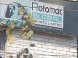 Video: नेशनल रिपोर्टर : रोटोमैक के मालिक विक्रम कोठारी के घर CBI का छापा