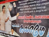Video : 'Kamal Is Kalam', Say Posters As Actor Launches Party Tomorrow In Madurai