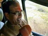 Video : बड़ी खबर : 'ये चुनाव है, दंगल नहीं' - मुख्यमंत्री शिवराज सिंह चौहान