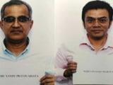 Video : GST कानून के तहत पहली गिरफ्तारी