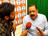 Video : सही दिशा में मेहनत कर रहे हैं: जितेंद्र सिंह