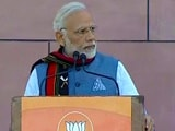 "Video: From ""No One"" To ""Won"", Says PM Modi As BJP Wrests Tripura"