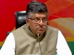 Video: नेशनल रिपोर्टर : पीएनबी घोटाले के लिए कांग्रेस और UPA सरकार जिम्मेदार