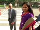 Video : पीएनबी स्कैम: चंदा कोचर और शिखा शर्मा तलब