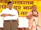 Video : लगातार चौथी बार आरएसएस महासचिव चुने गए 'भैय्याजी जोशी'