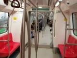 Video : दिल्ली में पिंक लाइन मेट्रो को बुधवार की शाम से जनता के लिए शुरू