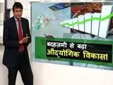 Video: सिंपल समाचार : बदहज़मी से बढ़ा औद्योगिक विकास!