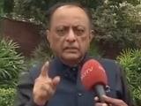 Video: जनता बीजेपी को उखाड़ फेंकना चाहती है: माजिद मेमन