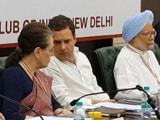 Video : राहुल गांधी की अध्यक्षता में कांग्रेस का पहला अधिवेशन