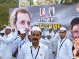 Video : कांग्रेस का मिशन 2019, राहुल का बतौर अध्यक्ष पहला महाअधिवेशन
