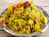 Video: Homemade Bhelpuri Recipe