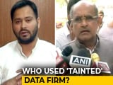 Video : Data Abuse Scandal: Political Churn In india